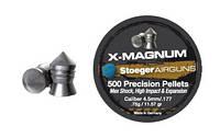Пули Stoeger X-Magnum 0,75г 4,5мм 500шт (92344500005S)