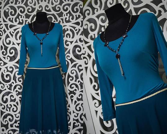 Изысканное женское платье 48, 50, 52, 54 размер баталы, фото 2