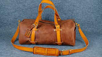 Именная спортивная сумка «Travel»  10154  Винтаж   Коньяк