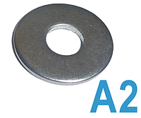 Шайба нержавеющая плоская увеличенная М6 DIN 9021