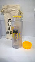 Бутылка для воды MY BOTTLE с мешочком(матовая) 0,500 ml.