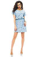 Женское стильное платье, софт