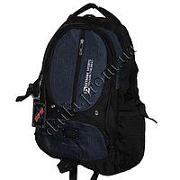 Рюкзак для школьников и студентов RW353-1F. Доставка из Одессы