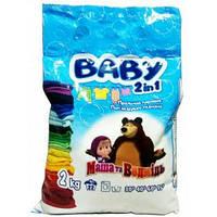 Стиральный порошок Baby Маша и медведь 2 в 1 для детской одежды 2 кг