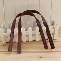 Ручки для сумки Коричневые кожа пресс 54 см пришивные