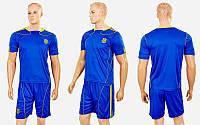 Форма футбольная детская УКРАИНА CO-1006-UKR-12B (полиэстер, р-р XS-XL, синий)