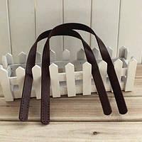 Ручки для сумки Коричневые темные кожа пресс 54 см пришивные