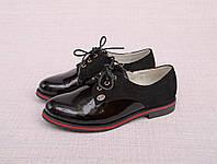 Стильные туфли для девочки Размер 30,37 Школа