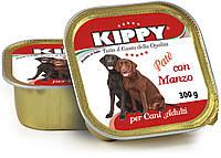 Паштет Kippy Dog для собак с говядиной, 300 г