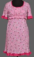 Сорочка для кормления женская домашняя ночная рубашка для кормящих хлопковая