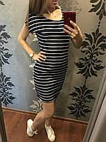 Женская модная туника  в полоску 3П69