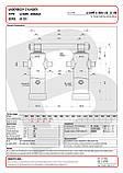 Гидроцилиндр Binotto A DWR 4-1600-130 (подкузовной), фото 2