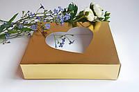 Коробка с окошком в форме сердца, золото