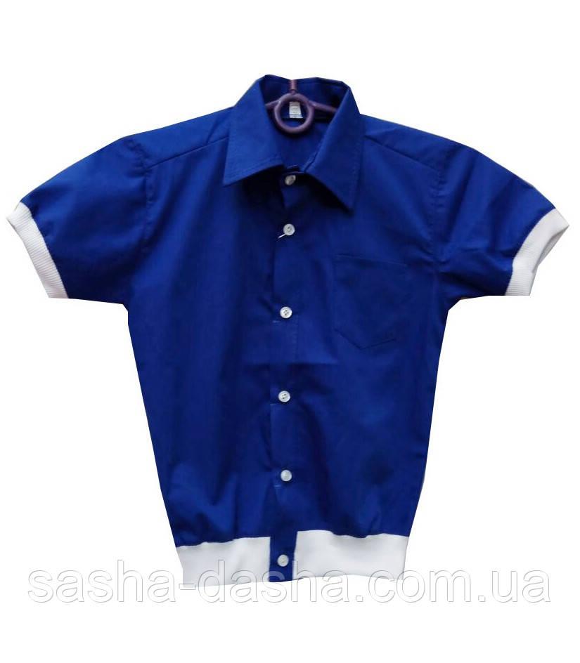 0c71479414187d2 Рубашка на резинке для мальчика в школу. , цена 185 грн., купить в Полтаве  — Prom.ua (ID#557142851)