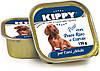 Паштет Kippy Dog для собак с рыбой, рисом и морковью, 150 г