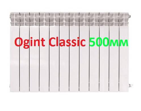 Алюминиевые радиаторы Ogint Classic 500мм, фото 2