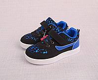 Детские кроссовки для мальчика Размер 26,28,29 Ytop