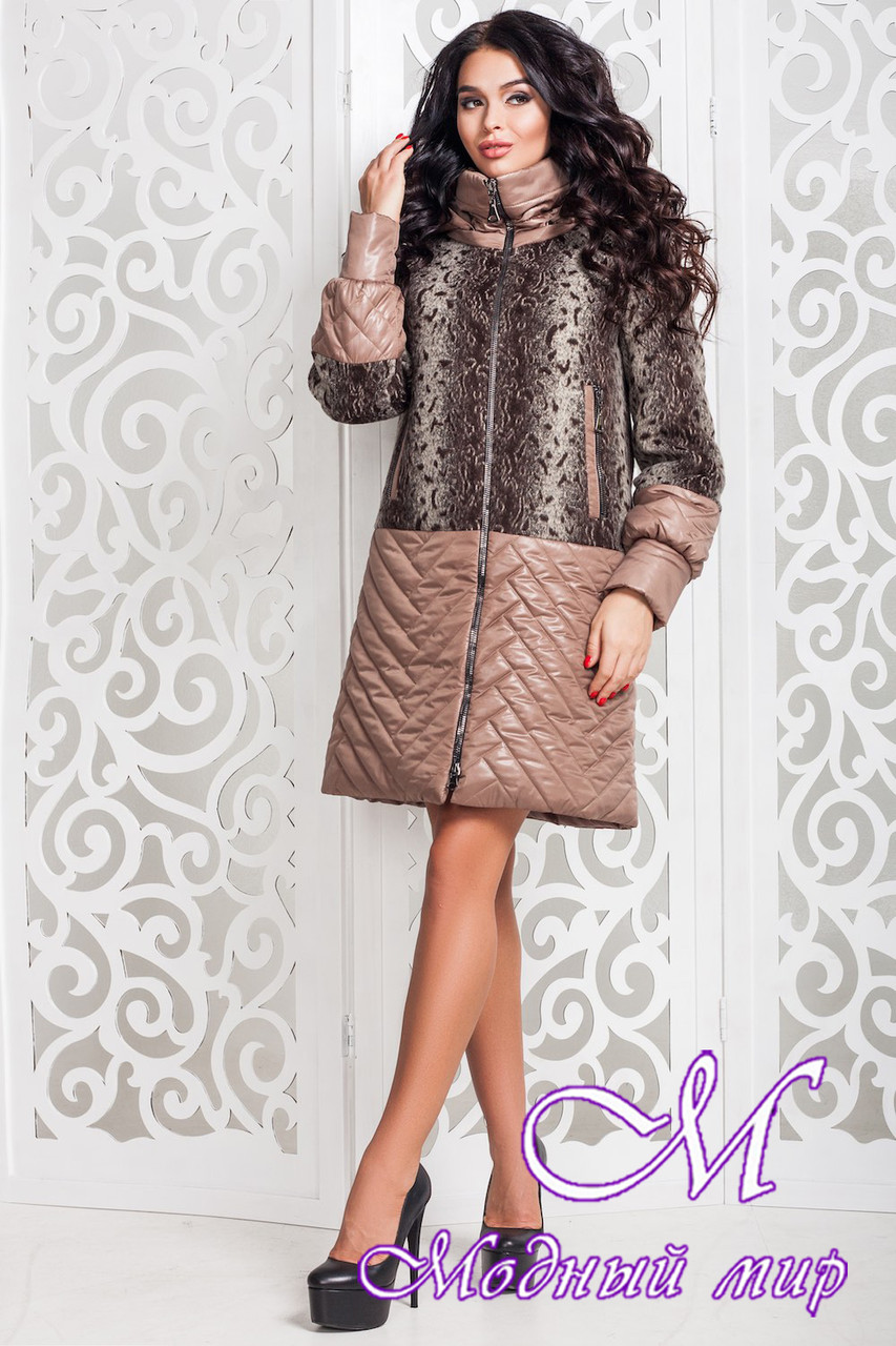 Женское демисезонное пальто большого размера (р. 44-58) арт. 972 Dracena/10+Лаке Тон 10