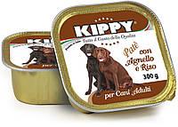 Паштет Kippy Dog для собак с ягненком и рисом, 300 г