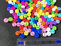 Пуговицы круглые пластиковые 5 мм  микс 200