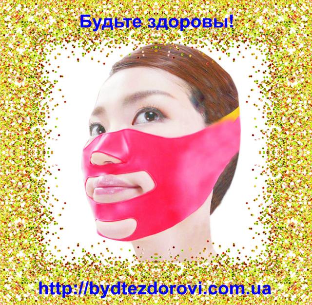 маска для лица, бандаж