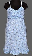 Сорочка для кормления женская домашняя ночная рубашка для кормящих на бретельках хлопок