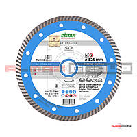 Алмазный круг Distar Turbo Extra 125 мм (армированный бетон, высокоармированный бетон)