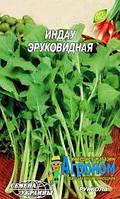 "Семена ИНДАУ эруковидная, 0,3 г, ""Семена Украины"" Украина"