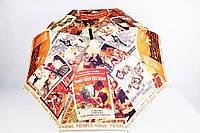 Зонт трость женский Kobold Германия