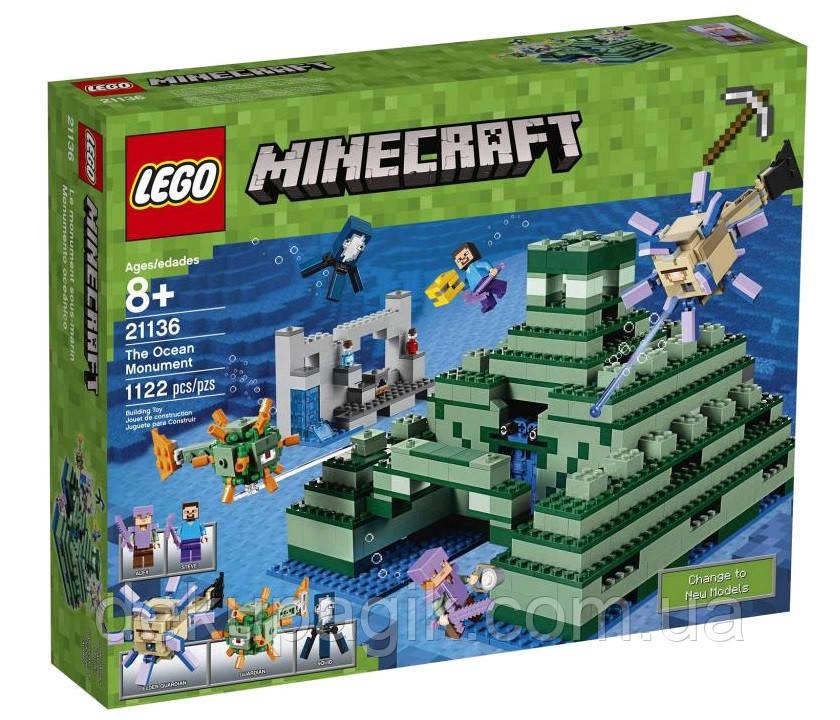 Lego Minecraft Подводный храм 21136