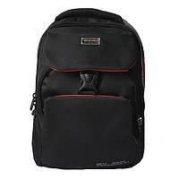 Рюкзак школьный в расцветке, фото 1