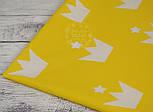 """Лоскут ткани №812а """"Белые короны со звёздочкой"""" на жёлтом фоне , фото 2"""