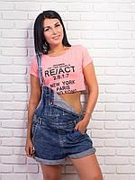 Модный топ футболка женская  42-52  , доставка по Украине