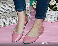Розовые балетки, фото 1