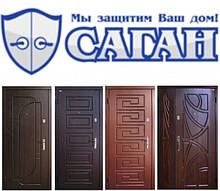 Вхідні двері Саган