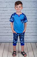 "Летний костюм для мальчика ""Защитник"" футболка и бриджи"
