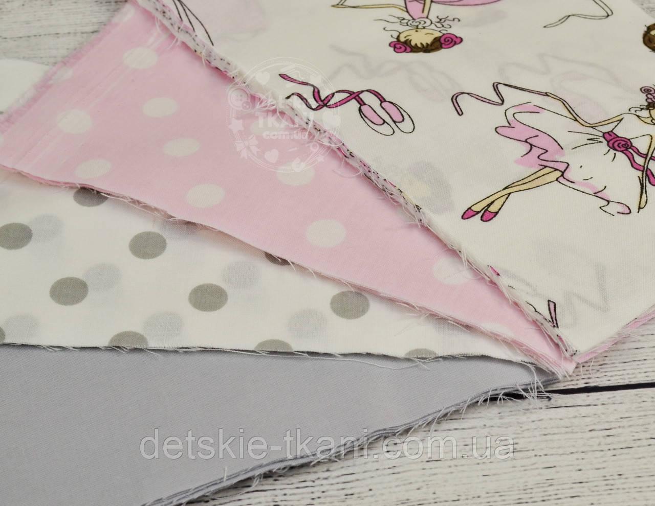 Набор для пэчворка из лоскутов тканей серо-розового цвета №72