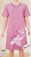 Женское платье для дома большой размер 84108