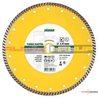 Алмазный круг Distar Turbo Master 125 мм (мрамора, травертина, известняка, доломита)