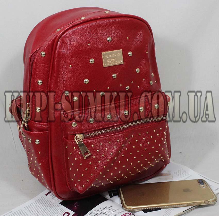 Яркий красный рюкзак с заклепками из экокожи - Интернет-магазин