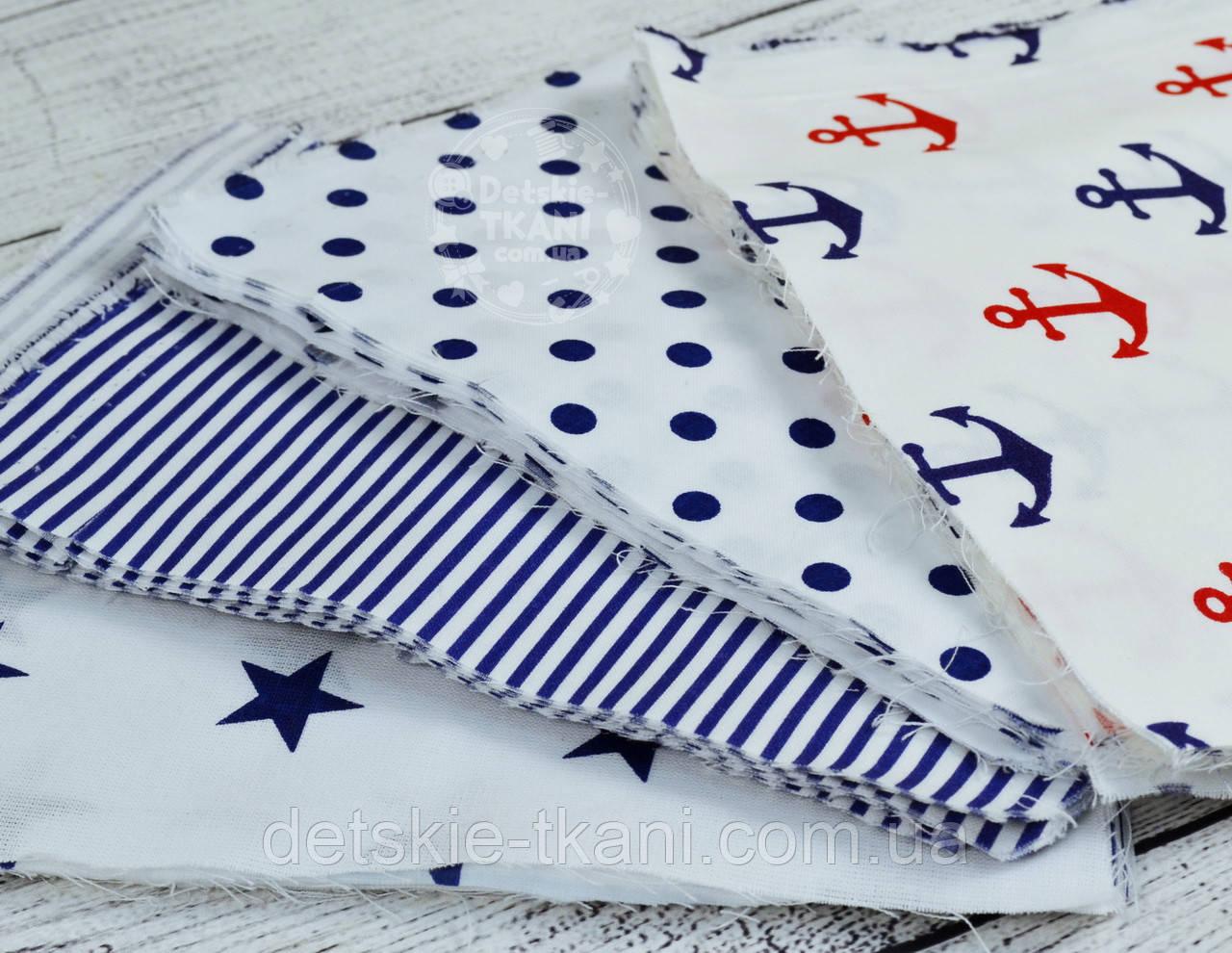 Набор для пэчворка из лоскутов тканей синего цвета, морская тематика №74