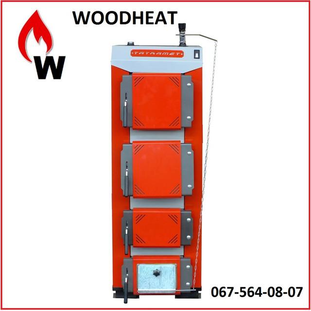 Котлы длительного горения TATRAMET SPARTAK Classic 19-50 кВт