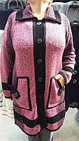 Женский кардиган больших размеров на пуговицах, фото 1