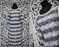 """Женское платье с россыпью жемчуга """"Стрейч сеточка на подкладке"""" 48, 50, 52, 54, 56, 58 размер баталы"""