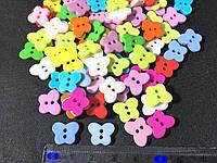 Пуговицы бабочкипластиковые 13х11 мм микс