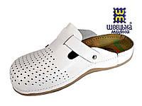Обувь leon в Украине. Сравнить цены 013db189936ef