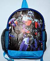 Детский школьный рюкзак для маличика 22*29 (роботы)
