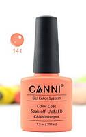 Гель-лак Canni 141 пастельный оранжевый