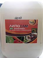 Биоприлипатель Липосам,(10л) -для повышения эффективности средств защиты растений