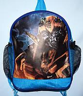 Детский школьный рюкзак для маличика 22*29